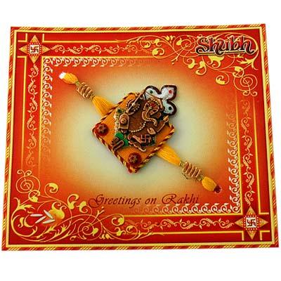 Shri Ganesha C1014