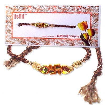 Rakhi Thread C998