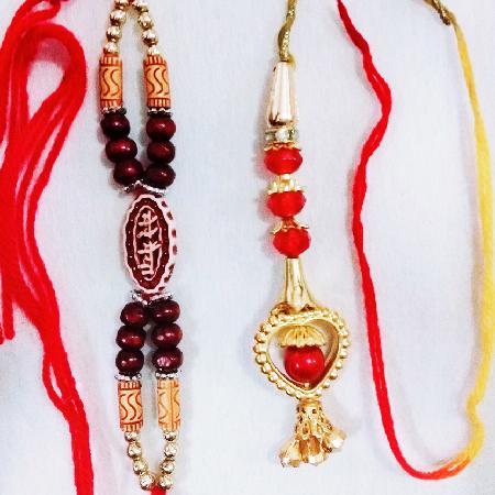 Mere Bhaiya and Heart Lumba Rakhi