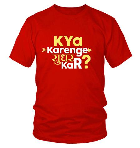 Red T Shirt Kaya Karenge