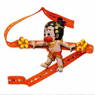 Hanuman C1078